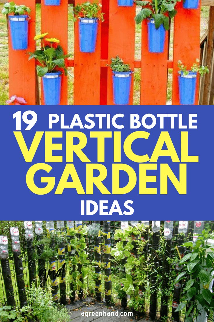 Checkout these 19 creative plastic bottle vertical garden ideas #gardeningideas #verticalgarden #agreenhand